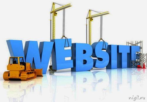 Ура!!! Новый сайт!!!