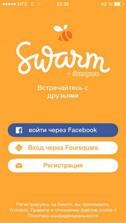 Как добавить новое место в Swarm (Foursquare)