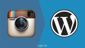 Как интегрировать Instagram в WordPress? Очень просто.