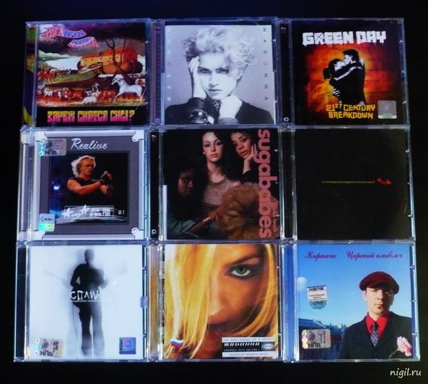 Немного лицензионных CD