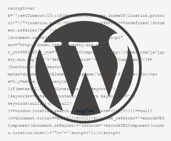 Уязвимость WordPress. Ссылка на сторонний ресурс при загрузке сайта в статусе браузера
