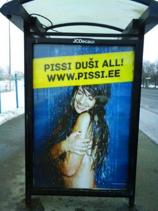 Экономия воды по эстонски: Писайте под душем!