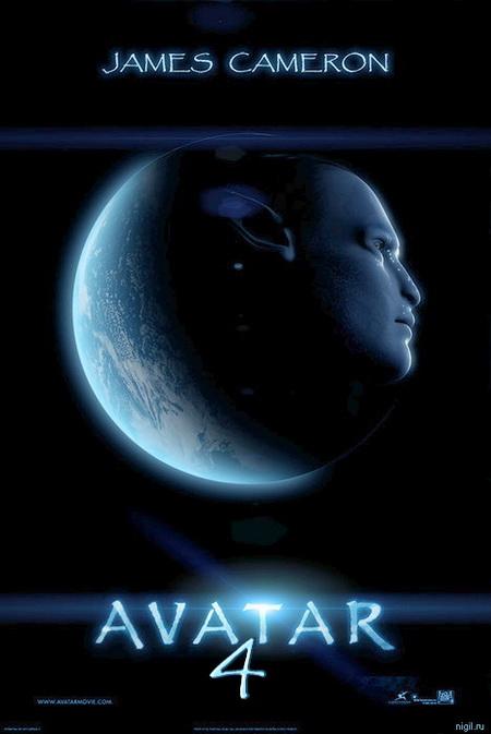 Что известно о продолжении Аватара?