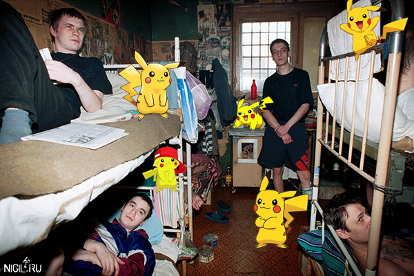 Про ловлю покемонов в тюрьме