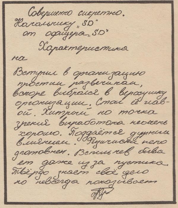Про улицу Ленскую, убийство таджикского мальчика, фюреров с фонтанки и доску Маннергейму