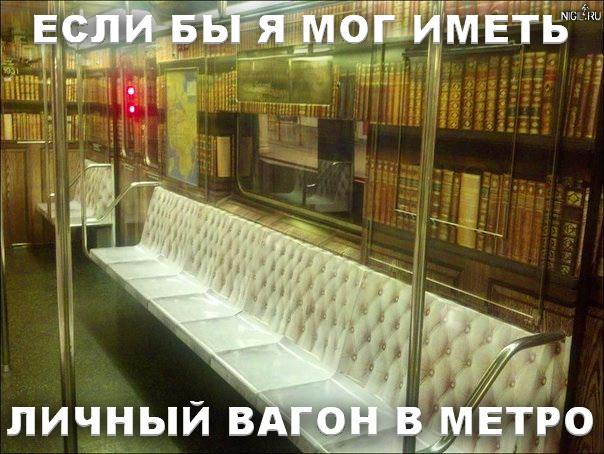 Новые вагоны питерского метро