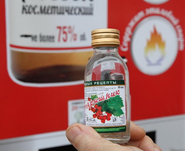 Всё для российских алкашей: автоматы по продажи боярышника «Боярка24». Видео