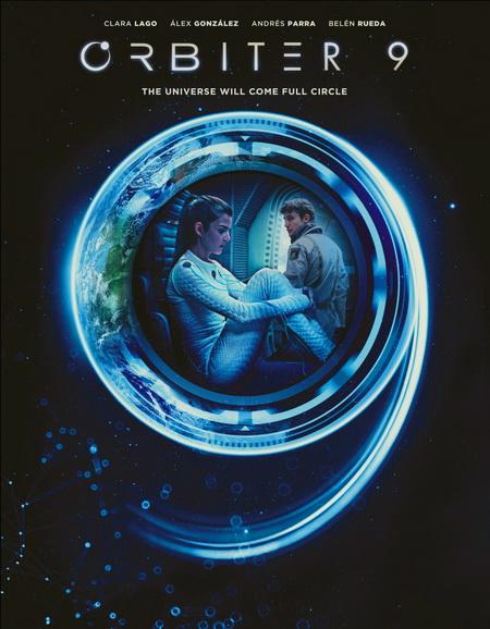 Космическое нае.алово  — «Орбита 9». Анонс и трейлер фильма