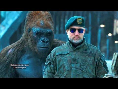 Второй трейлер франшизы Планета обезьян: Война