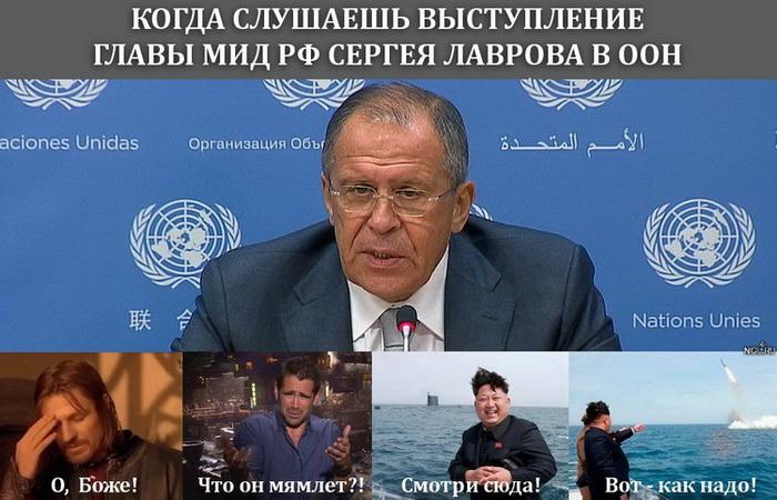 Пресс-конференция Сергея Лаврова в ООН в одной картинке