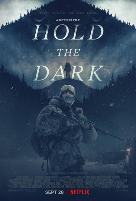 Придержи тьму — мрачное северное кино. Отзыв о фильме, этом и ещё трех