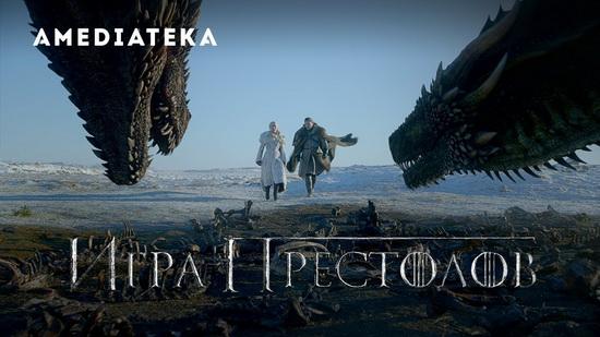 Вышел трейлер восьмого сезона Игры престолов. Видео на русском